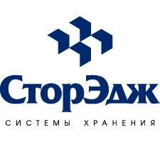 (c) Prostorage.ru
